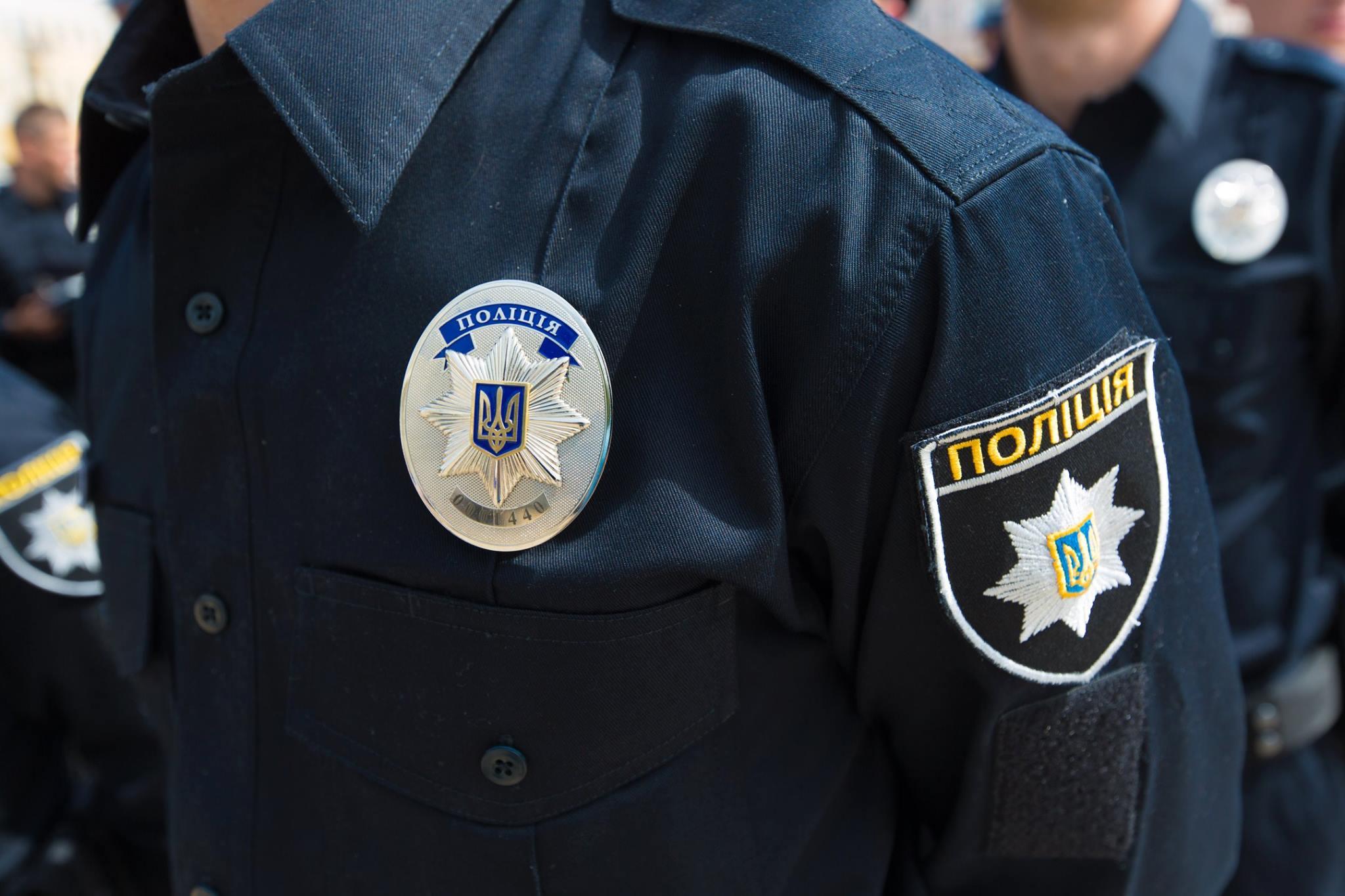 Полиция нагрудная камера