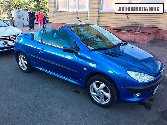 Peugeot 206 Автошкола ЮТС