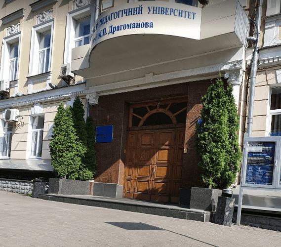Автошкола ЮТС в центре